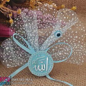Mavi Tabaksız Allah Muhammed Lafızlı Dağıtmalık